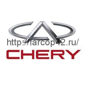 CHERY