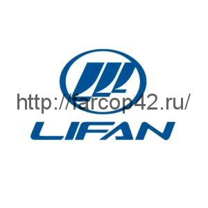 Пороги LIFAN
