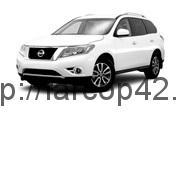 Nissan PATHFINDER (2014-н.в.)